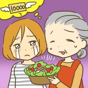 1万円のカニがスカスカでサラダにしかできなかった