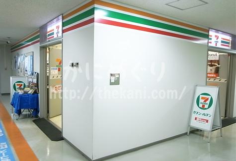 札幌市中央卸売市場見学コース内のコンビニ