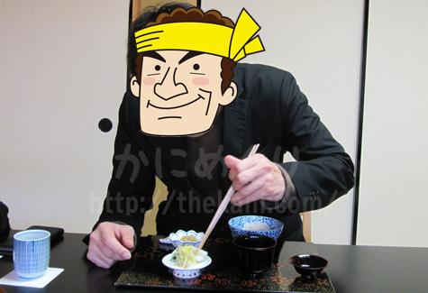京都祇園「岩元」で炊き立てご飯を食べる一番星