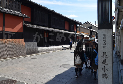 京都祇園の花見小路