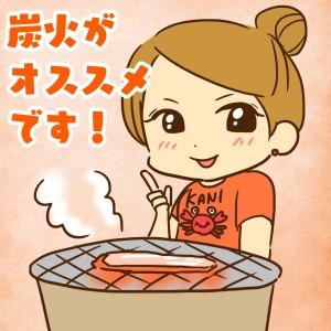 カニは炭火焼きが1番美味しいとオススメしている女性