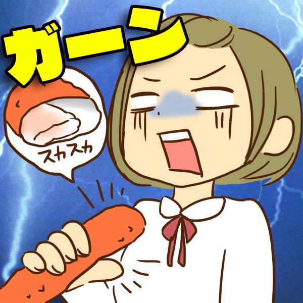 殻は大きいのに身スカスカなカニが届き、カニ通販で失敗した女性