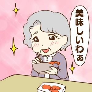 カニを美味しく食べる祖母