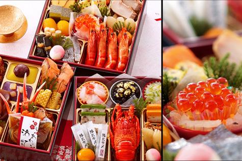 「匠本舗」の京都祇園岩元おせち料理