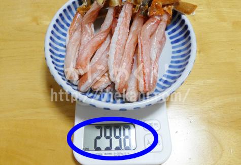 ポーション解凍後の重量