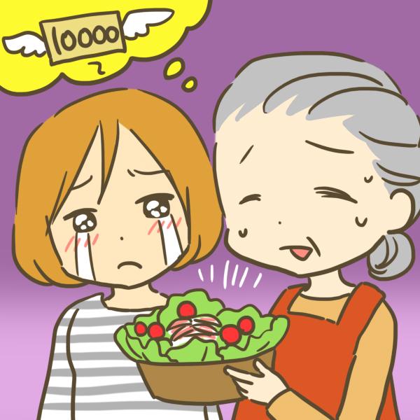 【口コミを信じたカニ通販】1万円のタラバはスカスカで、サラダに散らして終わった