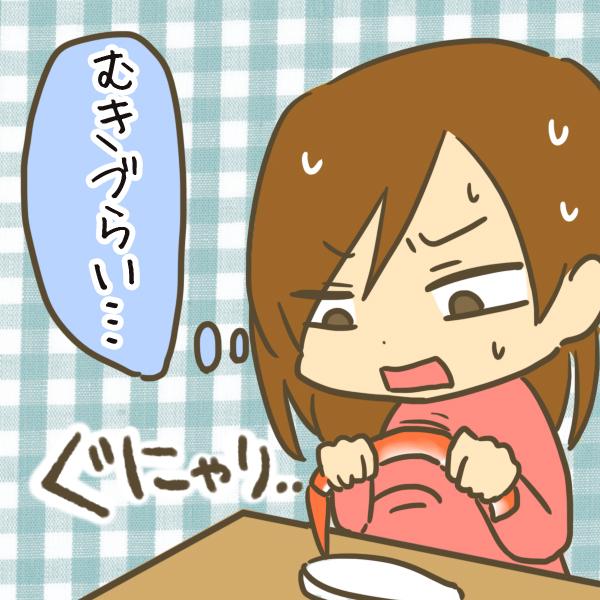 【通販で激安カニを購入】2キロ3,000円の紅ズワイは、スカスカで味がうすい