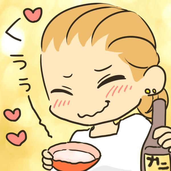 甲羅酒を楽しむ女性