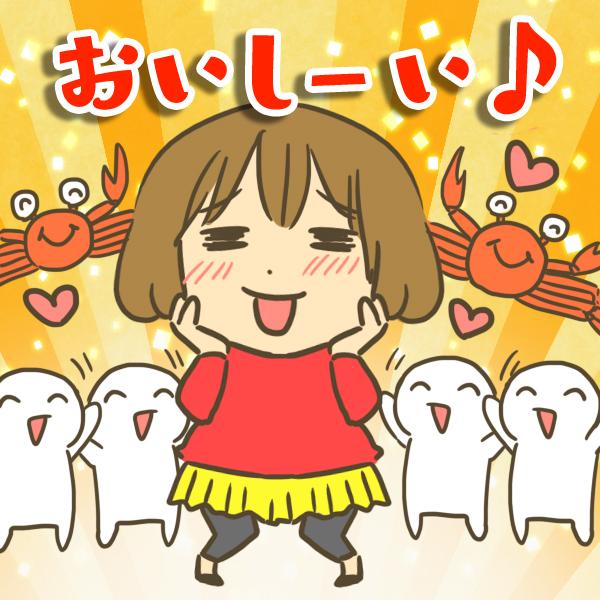 【楽天で蟹をお取り寄せ】北海道から届いたズワイガニで鍋パーティー