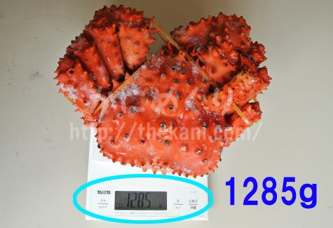 解凍前の花咲ガニの重さは、1285g
