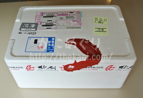 【カネキタ北釧水産】カニ通販で『ズワイガニ』を取り寄せ徹底レビュー