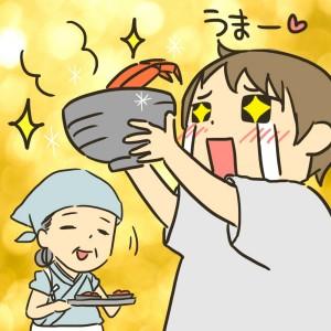 カニの味噌汁に感動する女性