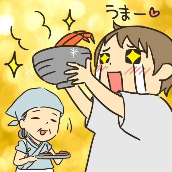 【お正月と夏はカニを購入】魚屋や新潟で、新鮮なズワイガニを探し求める