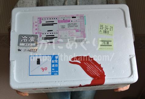北釧水産のカニ商品発泡スチロール包装