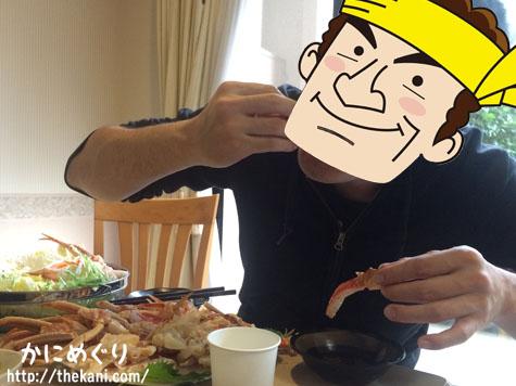 syokusuhoshi
