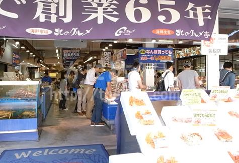 札幌の場外一場でカニを吟味するお客さん