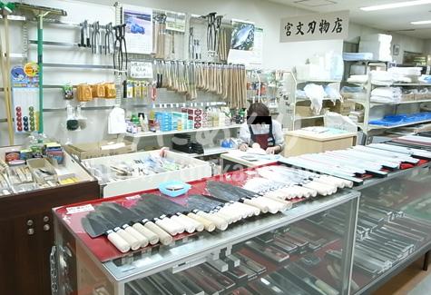 札幌市中央卸売市場見学コース内の刃物店