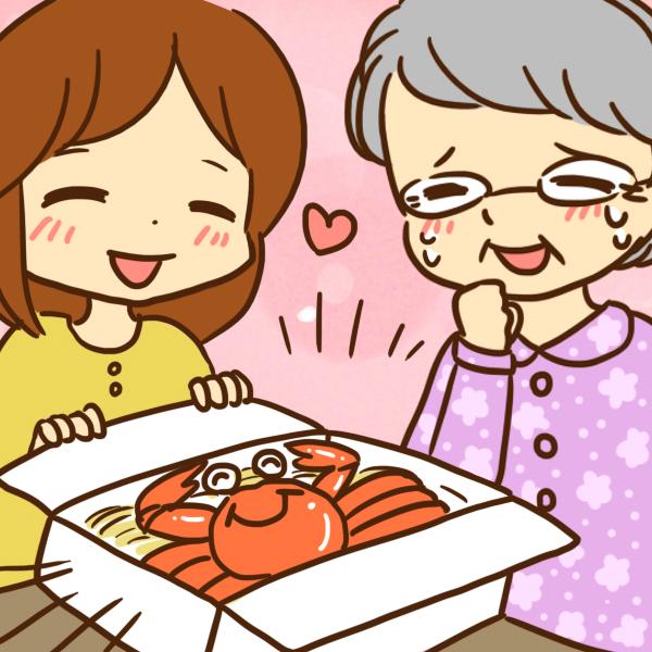 楽天の口コミをチェックしてプレゼントしたカニに大喜びしている祖母