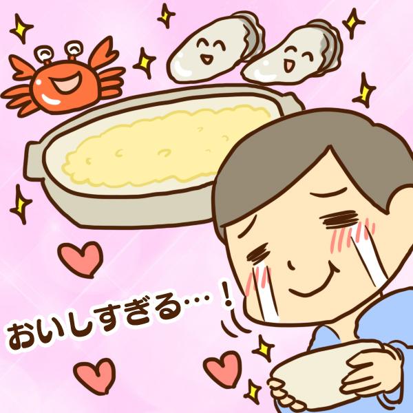 取り寄せたカニと牡蠣が美味しいと喜ぶ男性
