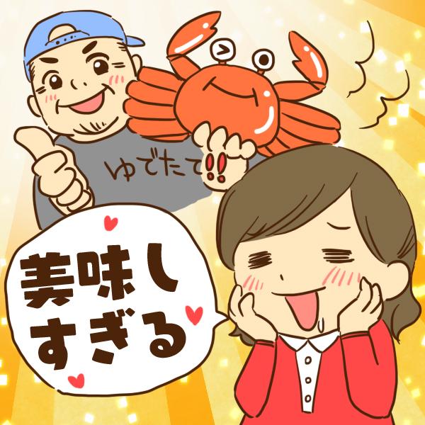 【カニの美味しい食べ方】年末は、スーパーで数種類のカニを購入して味比べ