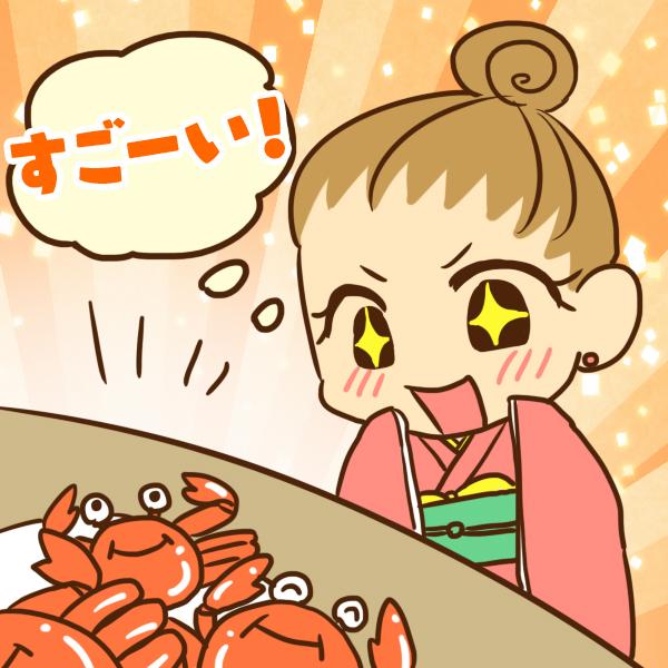 【越前ガニをふるまうお正月】福井県の美味しい越前ガニを親戚一同で食す