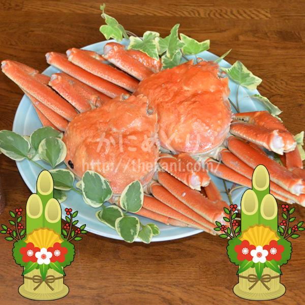 お正月はカニを通販でお取り寄せ、一年の始まりを華やかな食卓で彩る
