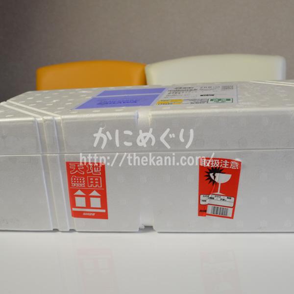 【カニを奮発】通販で1万円もしたのに、スカスカのまずいタラバガニでガッカリ