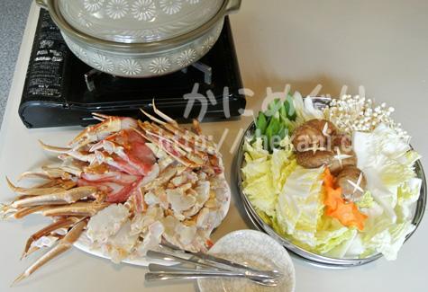 鍋、カニ、食材