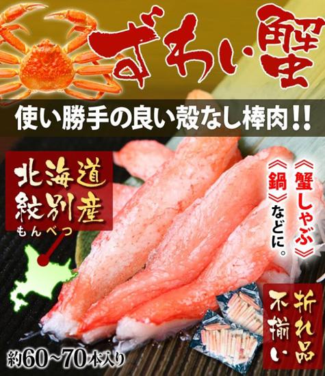 海鮮工房トップページ