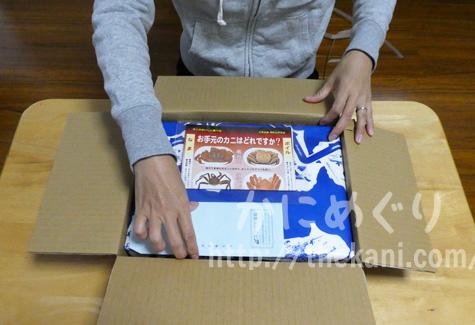 浜海道の青い包装紙